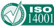 πιστοποίηση ISO 14001