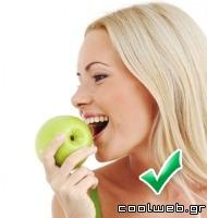 κάνει να φάμε μαυρισμένο μήλο