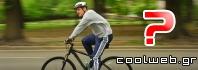σέλα ποδηλάτου