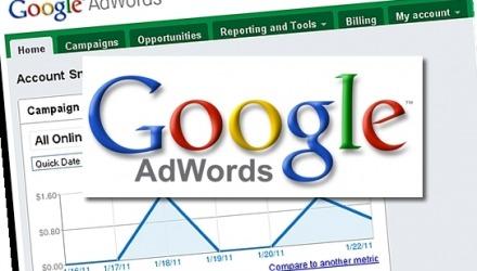 διαφήμιση ιστοσελίδων