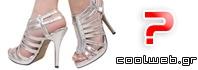 παπούτσια online
