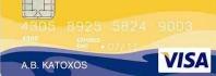 χρεωστικές κάρτες