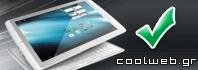 πλεονεκτήματα tablet