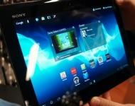 αγορά tablet