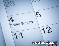 Κυριακή του Πάσχα
