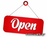 Ποιες Κυριακές είναι ανοιχτά τα μαγαζιά