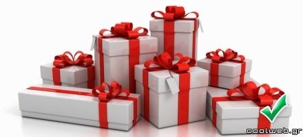 Εκμεταλλευτείτε τις εκπτώσεις για να αγοράσετε μελλοντικά δώρα