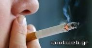 Το κάπνισμα προκαλεί ρυτίδες