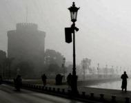 Αιθαλομίχλη Θεσσαλονίκη