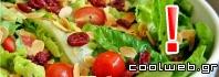 υγεινες τροφές που παχαίνουν