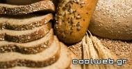 Προσοχή στο ψωμί και τα δημητριακά