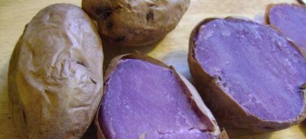 Η σπάνια μπλε πατάτα