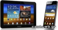 Κινητές συσκευές με Android