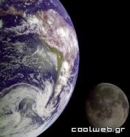 Το φεγγάρι σε σύγκριση με τη Γη