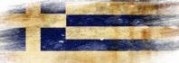 Τα αποτελέσματα της Εθνικής Ελλάδος