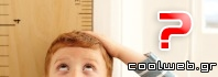 παιδί μετράει το ύψος του
