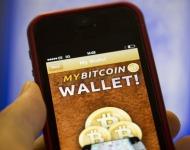 ψηφιακό πορτοφόλι για bitcoins