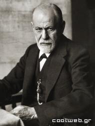 Ο Sigmund Freud