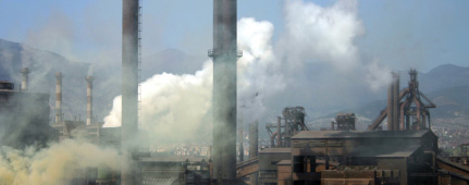 μόλυνση περιβάλλοντος