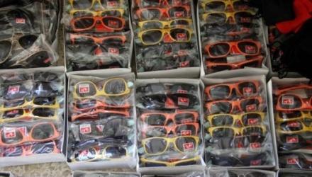 γυαλιά ηλίου μαϊμού