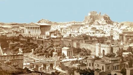 Αρχαία Αθήνα