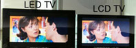 τηλεοράσεις led