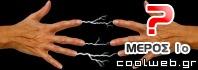 στατικός ηλεκτρισμός τι είναι
