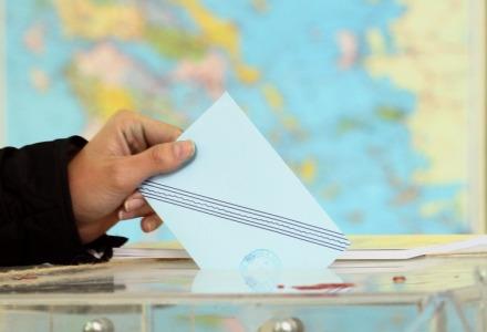 που ψηφίζω