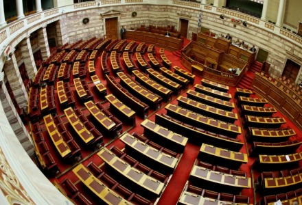 τα έδρανα της Βουλής