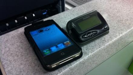 τα έξυπνα τηλέφωνα κατάργησαν τα beeper