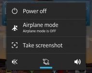 screensot menu
