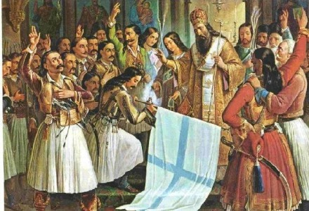 Ο Π.Π. Γερμανός σηκώνει το λάβαρο της Επανάστασης