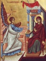Ο Ευαγγελισμός της Θεοτόκου από τον Αρχάγγελο Γαβριήλ
