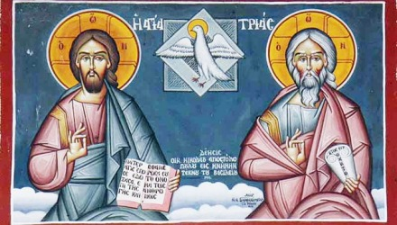 το Άγιο Πνεύμα στην Αγία Τριάδα