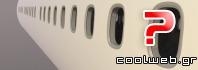 Γιατί τα σκιάδια των παραθύρων πρέπει να είναι ανοιχτά κατά την προσγείωση