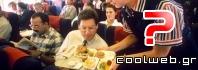 Γιατί το φαγητό στα αεροπλάνα δεν τρώγεται