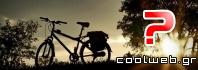 Τι ποδήλατο να επιλέξω