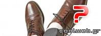επιλογή ανδρικών παπουτσιών