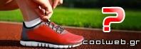 Επιλογή running shoes