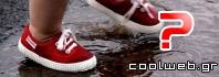 tips για αγορά παιδικών παπουτσιών