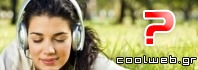 Γιατί ανατριχιάζουμε με την μουσική που μας αρέσει