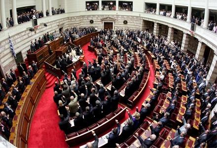 η βουλή έχει 300 βουλευτές