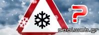 Συμβουλές για το αυτοκίνητο για το φθινόπωρο και τον χειμώνα