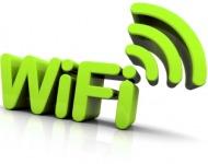 τι είναι wifi