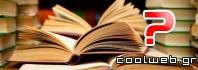 Τι είναι λειτουργικός αναλφαβητισμός