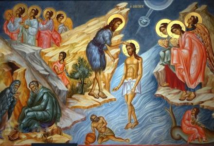 η Βάπτιση του Ιησού