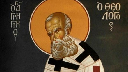 Ο Γρηγόριος ο Θεολόγος έδωσε την ονομασία Φώτα