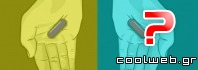 Οφθαλμαπάτη με το χρώμα των χαπιών