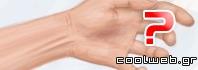 Τι είναι ο μακρύς παλαμικός μυς