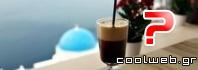 Το Freddo espresso είναι ελληνική πατέντα